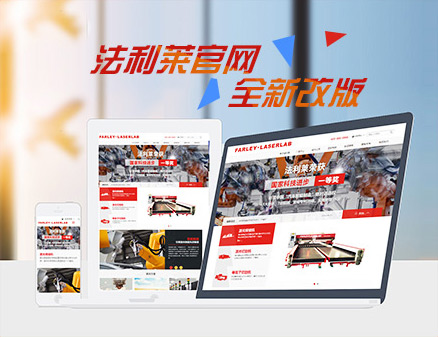 万博体育客户duan官网quan新改版