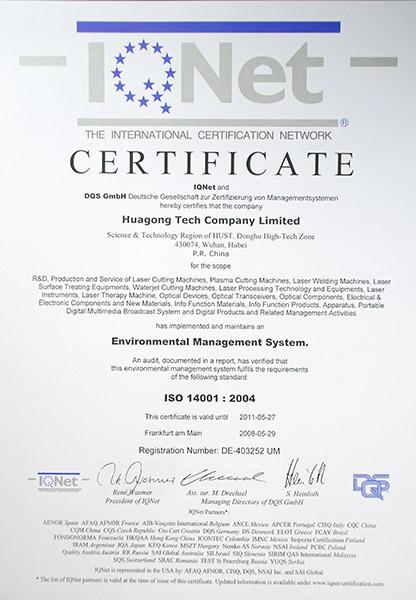 ISO14001环境认证体系
