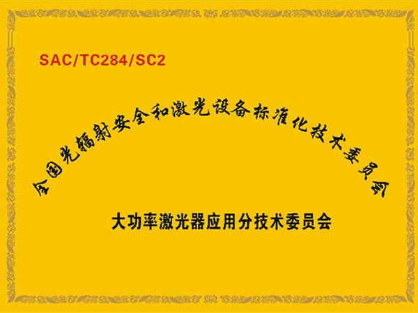 SACTC284SC2
