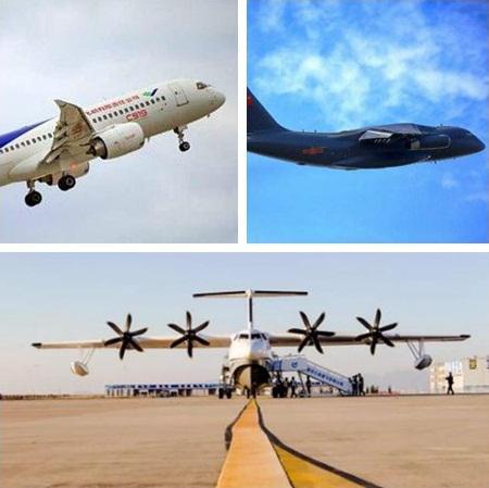 """国产大飞机""""三兄弟""""聚首蓝天 聊聊航空航天里的激光"""